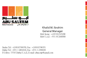 Business cards designing designing company in dubai zool business cards reheart Images
