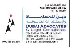 Business cards designing designing company in dubai zool newsletter reheart Choice Image